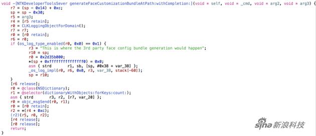 开发者在代码中发现新线索