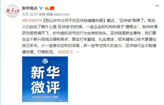 信誉皇都赌场 - 中国电信4G用户数达2.66亿户 占比达到82%