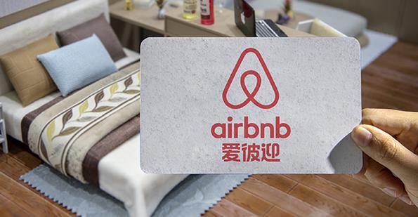 Airbnb一季度运营亏损3.06亿美元