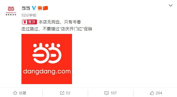 金牌娛樂城全讯网查询 - 正宗龟苓膏,很多人都做错了,按这个步骤做,一人能吃几大碗