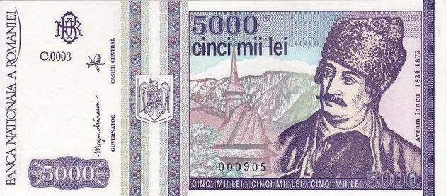 罗马尼亚列伊
