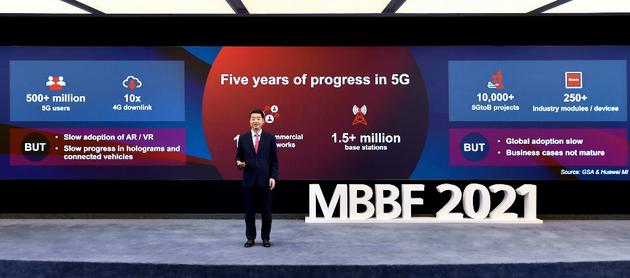 华为胡厚崑:5G发展速度远超预期 技术、商业和能力一个都不能少