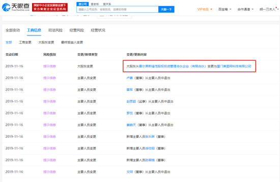 真人首存100%的网站_东风设立卓越创新贡献奖