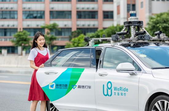 高德打车在广州上线无人车 首月可免费乘坐