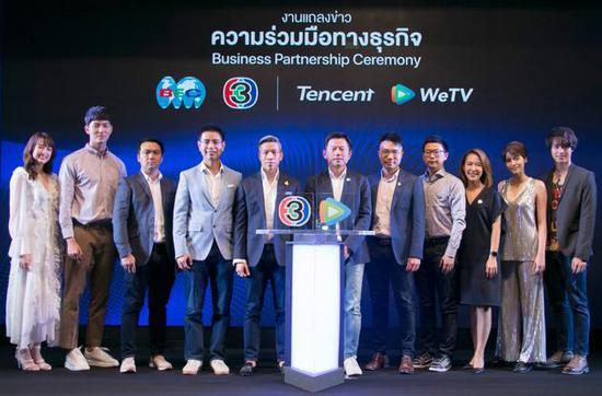 腾讯视频WeTV与BEC World合作 将推荐更多的泰国资源到中国等地