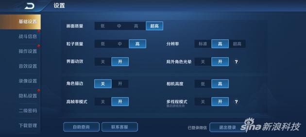 """网投平台返水·""""换锚""""倒计时 京沪部分银行已敲定房贷利率""""加点""""水平"""