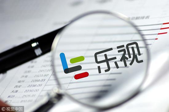 乐视体育第十五位股东提起回购仲裁 金额2.23亿元