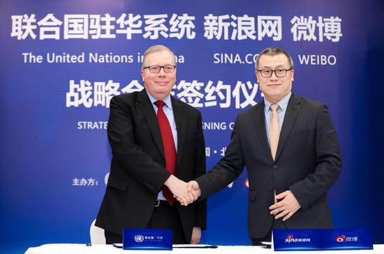 联合国驻华系统与新浪、微博签署战略合作协议