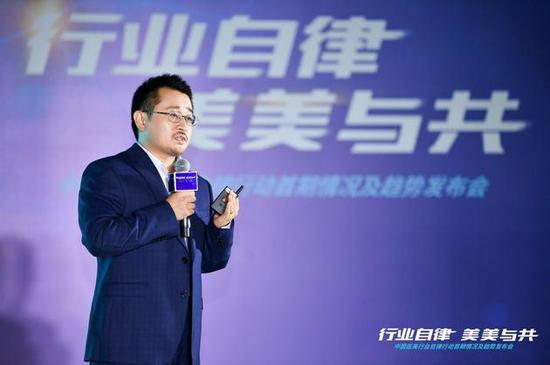 中国医美行业自律行动首期情况及趋势发布会顺利举行