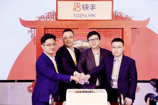 快手四位创始成员合影 银鑫、杨远熙等管理层合计持股25.093%
