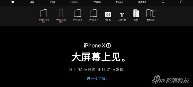 苹果官网在售的几款产品