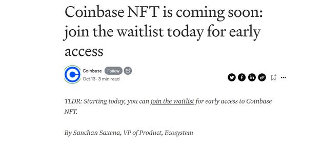 Coinbase计划推出NFT交易市场 除了收手续费还有更大野心