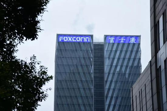 富士康集团上海总部(图片来源:东方IC)