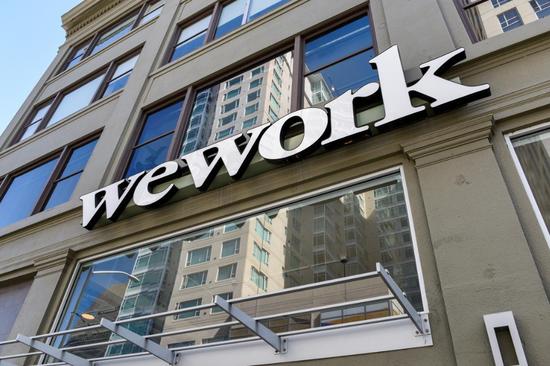 办公业务急速扩张 WeWork三季度净亏损达12.5亿美元