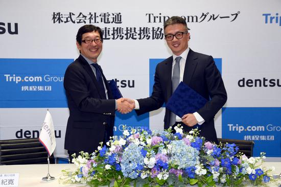 攜程集團CMO孫波與日本電通公司董事山岸在東京正式簽署戰略合作協議