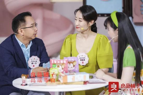 """5月22日,刘敏涛助力""""良品铺子""""抖音直播间。图源:良品铺子微博"""