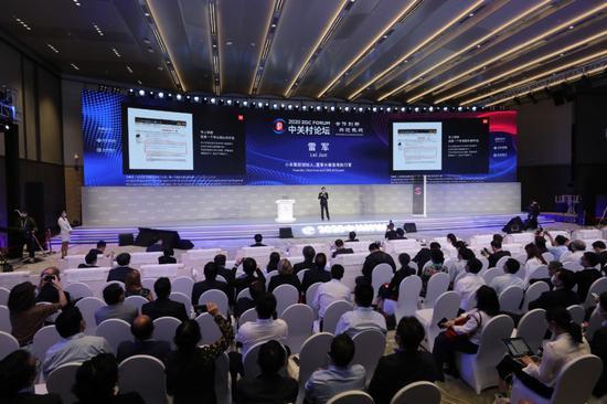 雷军:小米北京智能工厂将建二期 百人实现600亿产值