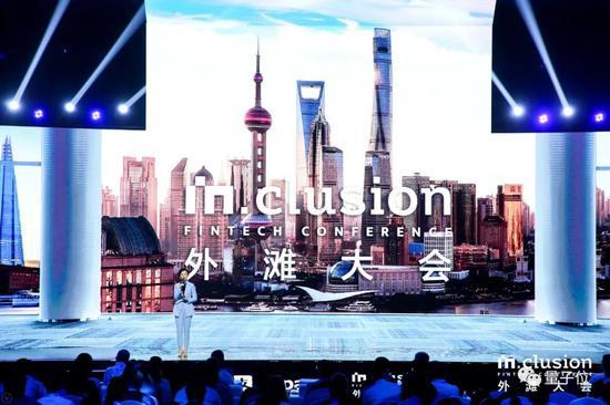 《【多彩联盟娱乐登录地址】上海外滩,重估蚂蚁》