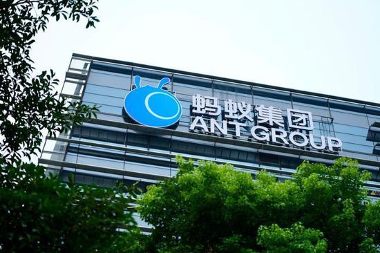 蚂蚁集团IPO吸引了富达投资和瑞银资产等大牌基金