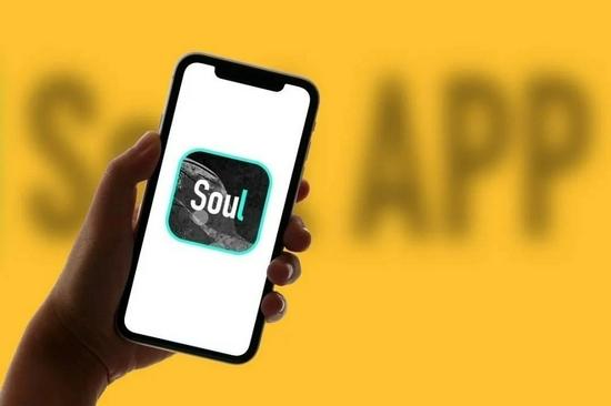 1400天之后,我注销了Soul