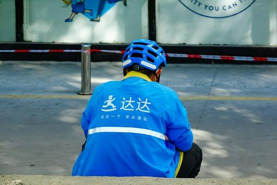 骑手成本居高不下,达达集团第二季度净亏损同比扩大40%