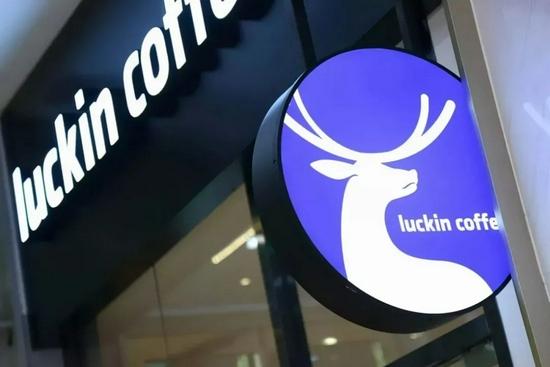 """瑞幸咖啡花费12亿为财务造假买单,要""""翻盘""""仍面临诸多挑战"""