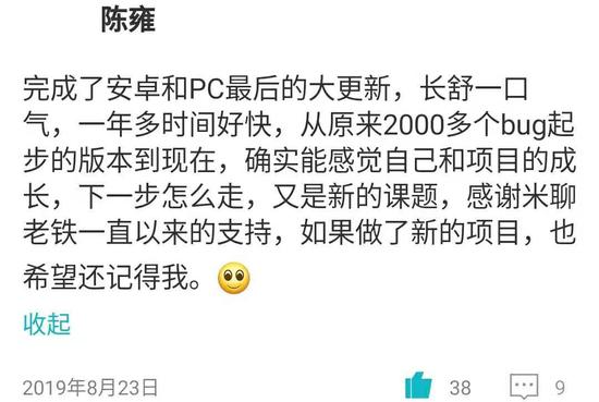 中国首个专注移动社交App关停,曾是微信第一对手 互联网 第14张
