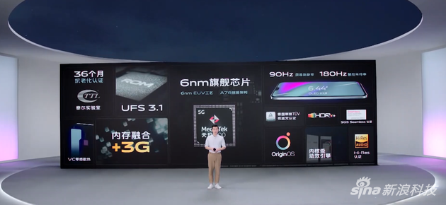摩登5官网招商vivo S9系列发布:两颗微缝式补光灯 极夜也能玩自拍
