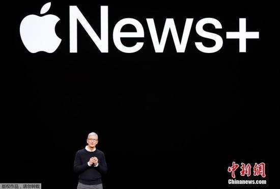 資料圖:蘋果公司召開2019年的首場發佈會。