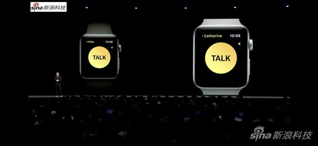 两个手表互相对讲