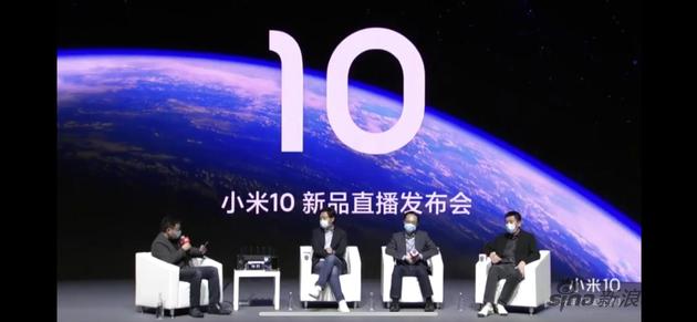 专访雷军:小米10系列是小米再次创业的起点