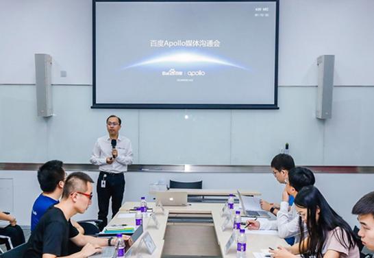 百度副總裁、智能駕駛事業羣組總經理李震宇宣佈Apollo車路協同開源方案