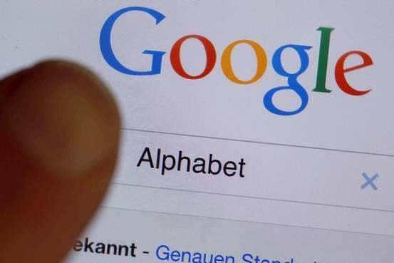 谷歌面临最新调查:因感恩节当周解雇4名员工
