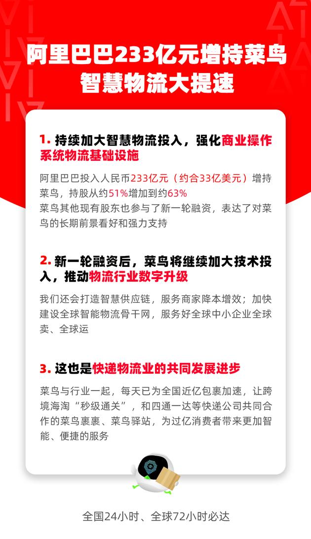 w88优德12点免费码多少,铁汉生态获深圳国资驰援 实控人许下业绩承诺