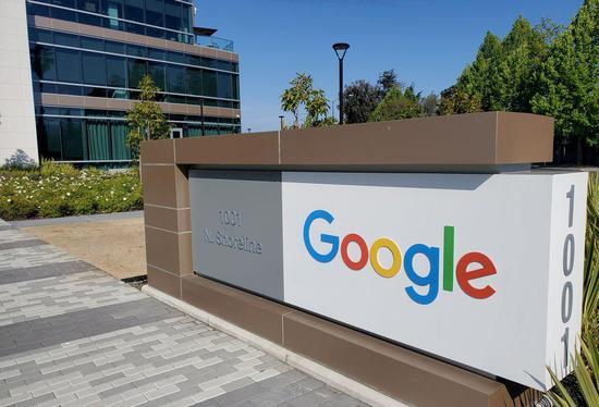 法国对谷歌处以2.67亿美元罚款:滥用在线广告主导地位