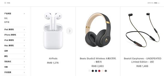 其他产品价格也有调整