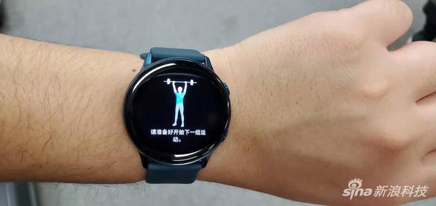 Galaxy Watch Active支持39种运动管理