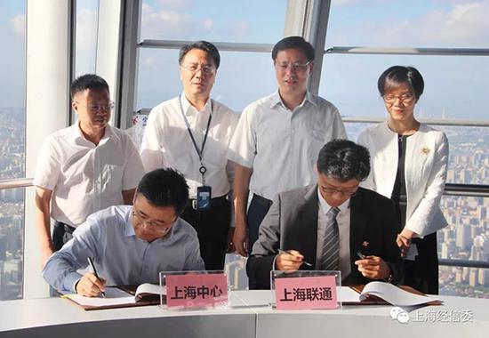 中国第一高楼上海中心启动5G部署