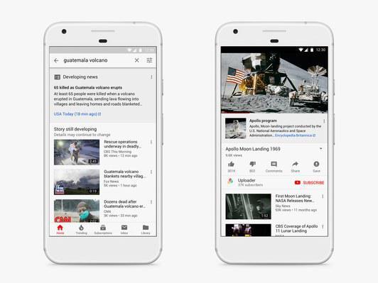 调整前(左)和调整后(右)的实时事件视频页面设置