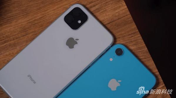 机模和iPhone XR对比