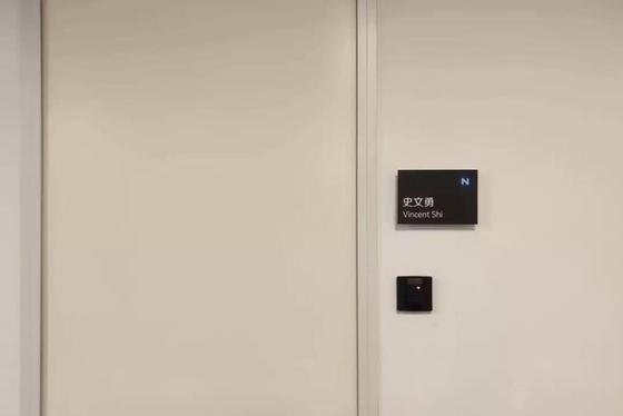 日博官网董事长史文勇办公室 | 薛星星摄