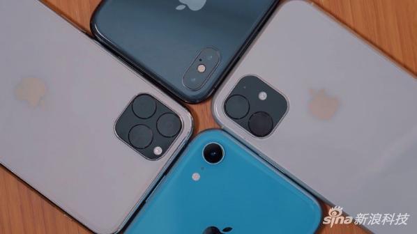 机模和iPhone XR、iPhone XS对比