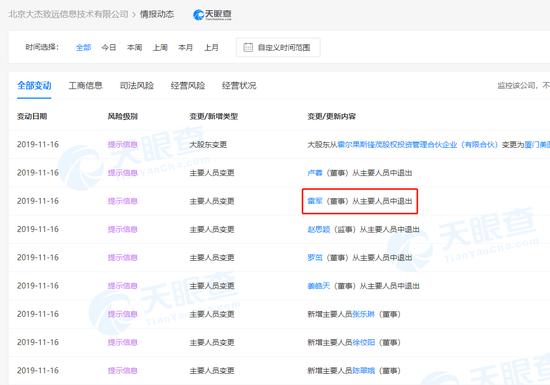 df888注册送58网站 - 安倍第1次给中国人这样拜年 传递3个非同寻常信号