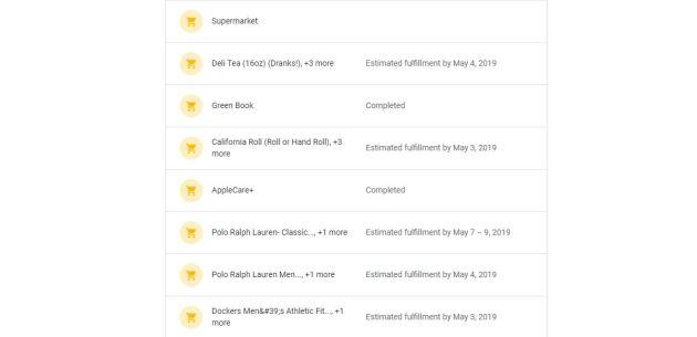 图:谷歌从我的Gmail中提取的购物记录