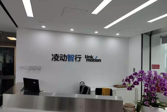 9月11日西半晌,更名为日博官网智行的日博官网公司前台 | 薛星星摄