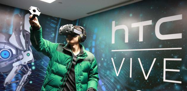 2015年HTC開闢新業務,涉及VR行業