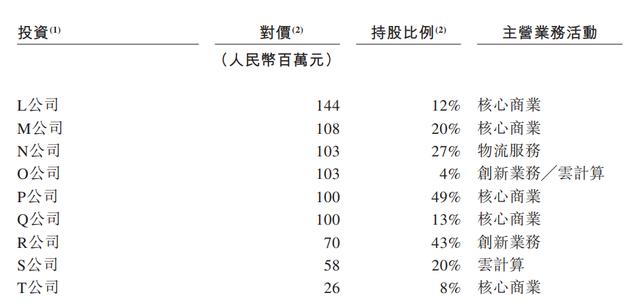 「可以赌钱的斗牛」外媒:中朝领导人就建交70周年互致贺电