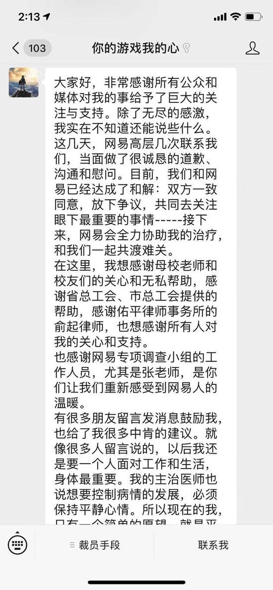 亚美最新首页【官方入口】 江西银行行长罗焱谈支持民营企业