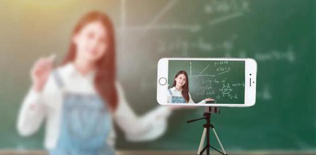 在线教育暑期狂撒45亿背后:9元课每卖一单亏百元
