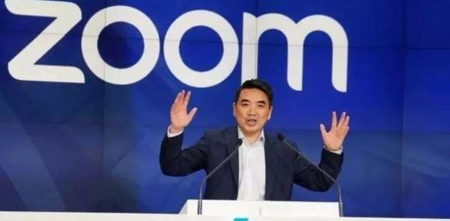 Zoom市值1291亿美元:袁征曾签证8次被拒 今与中国渐远